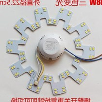 Light bulb modification led light source module modification patch light source lens gear-shaped light film white light highlight ceiling lamp