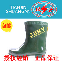 Pressure insulation shoes rubber work industry anti-electricity water shoes labor insurance in the system Rain Boots brand 35kv electrician high