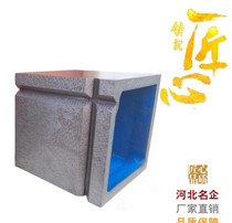 Cast iron square box support frame iron frame detection workbench fitter square dash high-quality large-scale fixed.