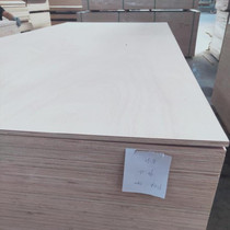 10mm plywood board back plate bed board solid wood board processing paint-free cutting custom multi-use wardrobe widening surface.