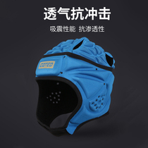Rugby training helmet head guard anti-collision head cover adult sports basketball hard soft hat.