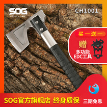 Us SOG SOG CH1001 new single-handed axe camping axe outdoor adventure survival tools woodworking axe