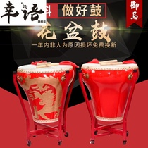 Fortunately language 16 inch 18 inch flower pot drum national drum Peking Opera drum Drum first layer of leather painted drum props drum