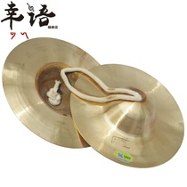 Fortunately the diameter of about 19 5CM big Beijing cymbals sound copper cymbals bright cymbals student cymbals three and a half special cymbals