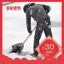 Develop large thickened plastic snow shovel household shovel snow shovel snow shovel snow cleaning tools
