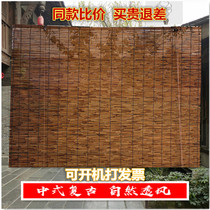 Reed curtain decorative retro Chinese straw curtain Zen straw bamboo blinds shade curtain shade shutter lift