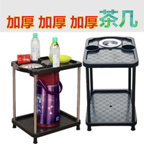 Mahjong machine coffee table tea water rack automatic mahjong ashtray ashtray table home care cup holder water rack