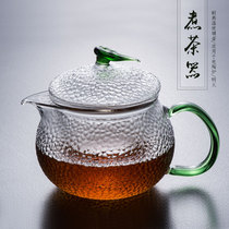 High temperature-resistant glass teapot filter teapot home hammer-printed tea maker heat-resistant flower teapot black tea set.