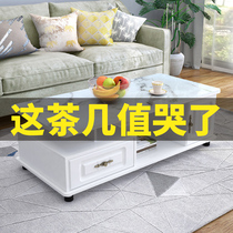Coffee table simple modern small apartment tea several machines living room tempered glass table imitation marble home TV cabinet combination