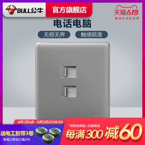 Bull switch socket computer phone panel network phone socket network phone socket network line phone line socket G28 gray