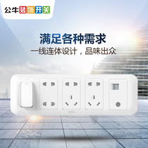 Bull socket TV computer with Switch G10E601 power network cable wall panel to send the bottom box