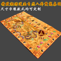 1 5 meters road natural table around the table skirt Taoist Taoist Gossip Ssong table around the table around the case of Buddhist cloth around the table