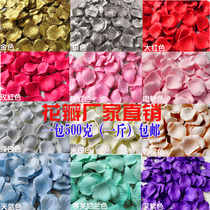 Wedding supplies simulation petaldecoration decoration room proposed wedding room layout hand-sowing fake rose petalrain a pound
