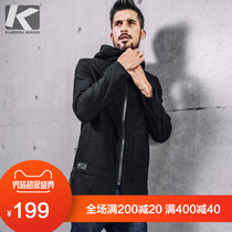 Special] cool clothing purchase mens wool coat male Korean version of the long hooded wool woolen jacket tide 0769