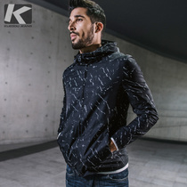 Special] mens short thin section windbreaker male spring Korean slim casual hooded mens jacket tide 0771
