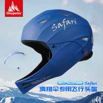 onepolar outdoor paragliding equipment special helmet professional sports safety protection flying speed down helmet