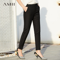 Amii minimalist Hong Kong flavor chic black suit pants female straight pants 2019 Spring New ulzzang nine pants