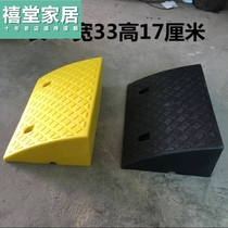 High Triangle Triangle slope plate Triangle Road along the slope of non-slip household mat step threshold outdoor sill pad plastic small