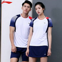 Li Ning official website badminton suit men and women ping-pong short-sleeved quick-drying breathable competition sportswear aatp019