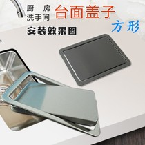 Square lid recessed kitchen washroom countertop trash can lid stainless steel flip shake cover snap cover single lid
