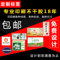 Stickers custom to map custom adhesive stickers cake logo trademark advertising certificate label stickers