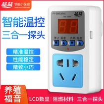 Intelligent digital display temperature control electronic thermostat switch boiler adjustable temperature control socket 220v humidity heating