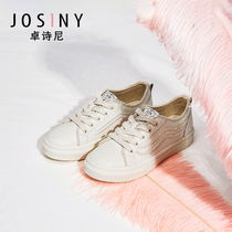 Zhuo Shini autumn 2019 new sports round head board shoes flat with cross straps non-slip comfortable flash white shoes women