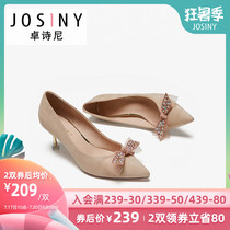 Zhuo Shini shoes 2019 autumn New simple bow tip single Shoes Women fine with shallow mouth diamond fashion shoes women