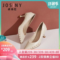 Zhuo Shini autumn 2019 new fashion pointed rivets single shoes women simple fashion fine with shallow mouth fashion shoes women