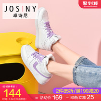 Choshini Single Shoes Female 2019 new high-help sneakers female hundred small white shoes ins wind retro skateboard shoe girl