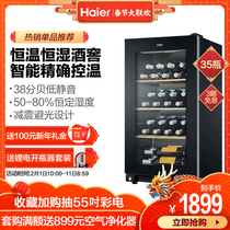 Haier Haier WS035 35 bottle household constant temperature and humidity red wine cabinet small cigar Refrigerator