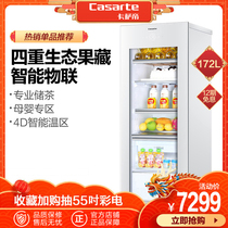 Casarte LC-172WAU1 172 liters mother and child breast milk ice Bar Refrigerator Tea cabinet