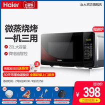 Haier Haier MZ-2011 microwave Home smart barbecue carousel multi-functional genuine