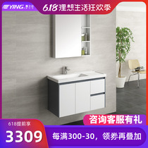 ying eagle bathroom cabinet combination modern simple solid wood washtop bathroom cabinet wash basin cabinet BF-1720