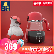 Small white bear flagship store thermostat milk bubble machine intelligent baby automatic hot water bottle milk machine warm milk