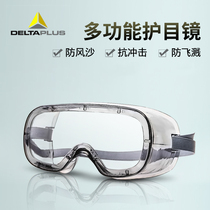 Delta goggles anti-wind sand dust anti-impact splash industrial labor protection protective glasses breathable riding goggles