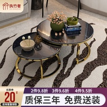 Coffee table simple modern creative round small apartment home living room marble Light Luxury coffee table TV cabinet combination