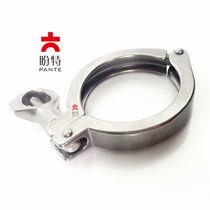 Hope special pipe 304 stainless steel sanitary quick clamp casting quick connector Chuck hoop tube clamp end