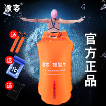 Official genuine wave posture double balloon with cockroach swimming bag adult L-901 thick waterproof bag floating equipment