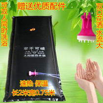 2 m beef tendon bath bag shower summer home solar hot water bag bucket shower bag sun water