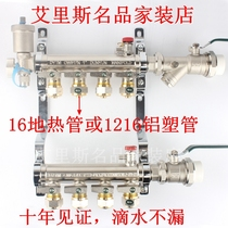 16 geothermal pipe trap 1216 aluminum plastic pipe to warm pipe geothermal trap full copper double valve to warm trap