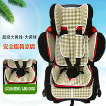 Super Hornet Recaro Us Captain Stm Transformers Mozart Child Safety Seat Cushion