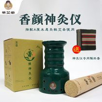 Single GUI min 4cm Hong yan Shen moxibustion instrument with 4cm thick Moxa use