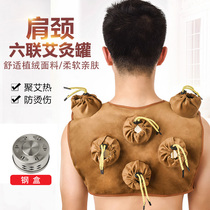 Single GUI min shoulder and neck moxibustion Box portable moxibustion moxibustion instrument