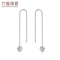 Liufu jewelry hollow ball PT950 platinum earrings female models platinum earrings earrings pricing L05TBPE0001
