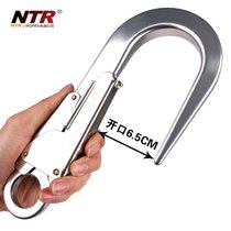 Naiteer quick hanging safety hook aviation aluminum opening large hook outdoor safety buckle hook rope quick hanging