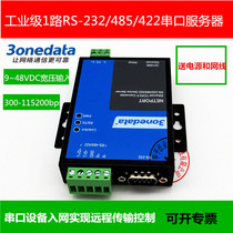 Sanwang 3onedata NP301 serial server RS232 485 422 turn network NP311 upgrade