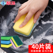 Liang polyester kitchen dishcloth brush pot sponge wipe clean cloth is not easy to stick oil color decontamination cleaning wash cloth 40 pieces