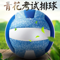 Genuine No. 5 inflatable soft volleyball in the test students dedicated ball female college entrance examination indoor and outdoor training