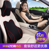 Car lumbar support lumbar cushion lumbar support car lumbar pillow back cushion seat back lumbar support lumbar cushion